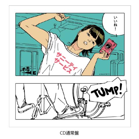 サニーデイ・サービス /『いいね!』CD通常盤(ROSE 249/CD ALBUM)