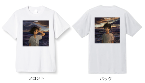 Cobalt boy / 『サンソTshirts』