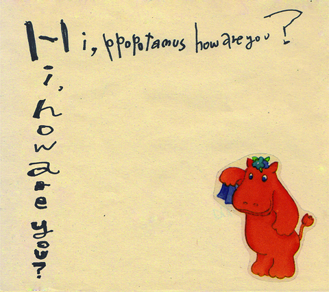 Hi,how are you? / 『Hi,ppopotamus how are you?』 (ROSE 189/CD ALBUM)