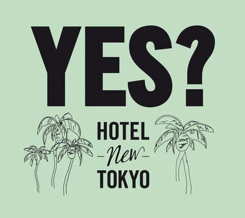 ホテルニュートーキョー / 『yes?』 (ROSE 153/CD ALBUM)