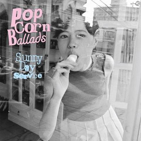 サニーデイ・サービス /『Popcorn Ballads』(ROSE 214X/ANALOG ALBUM 2枚組)