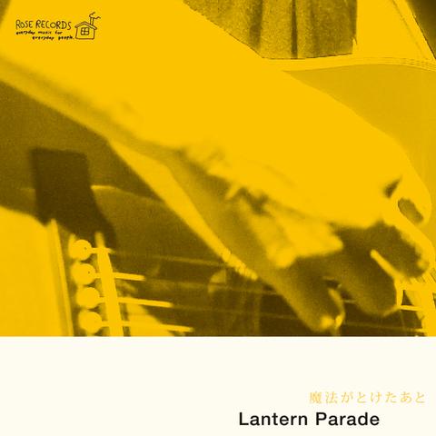 Lantern Parade  / 『魔法がとけたあと』 (ROSE 192/CD)