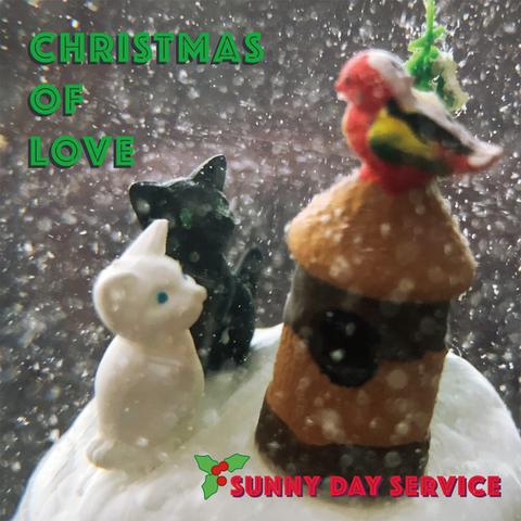 サニーデイ・サービス  『Christmas of Love』 (ROSE 237/CD SINGLE)