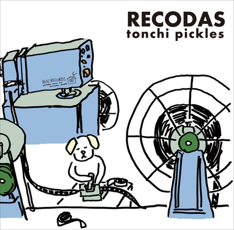 とんちピクルス / 『RECODAS』(ROSE 137/ANALOG 10INCH)