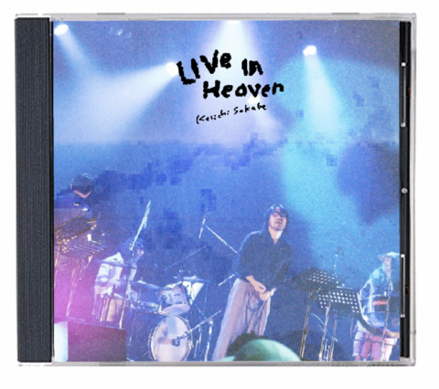 曽我部恵一  『LIVE IN HEAVEN』 (ROSE 255 / CD )