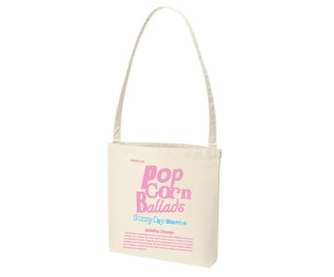 サニーデイ・サービス / Popcorn Ballads キャンバスショルダートートバッグ