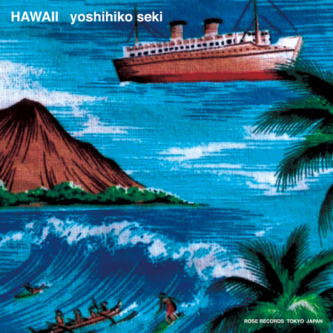 関美彦 / 『HAWAII』 (ROSE 157/CD ALBUM)