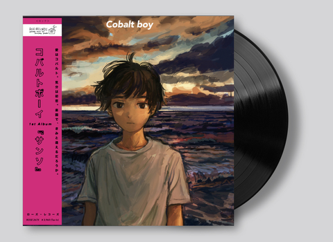 Cobalt boy / 『サンソ』 (ROSE 267X/ANALOG ALUBUM)