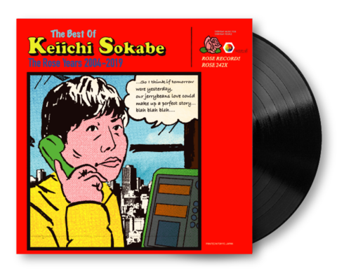 曽我部恵一  『The Best Of Keiichi Sokabe -The Rose Years 2004-2019-』 (ROSE 242X/ ANALOG ALBUM 2枚組)