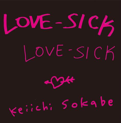 曽我部恵一 / 『LOVE-SICK』 (ROSE 6X/ANALOG 12INCH)