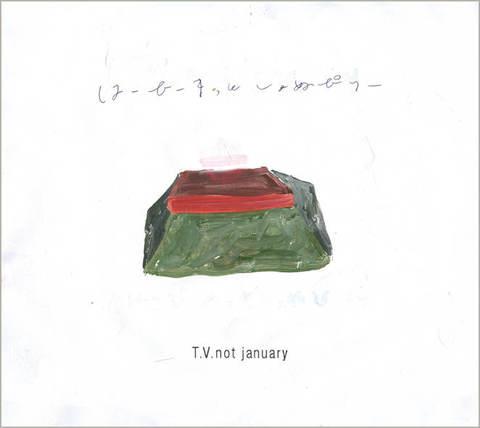 T.V.not january / 『はーひーまっとしょぬぴりー 』(ROSE 123/CD ALBUM)