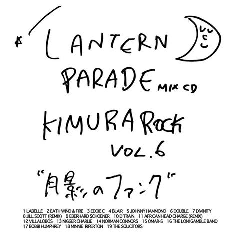 Lantern Parade / 『KIMURA ROCK vol.6 月影のファンク』 (ROSE 115 MIX/CD-R ALBUM)