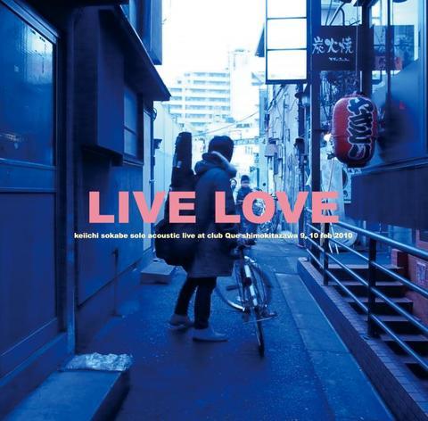 曽我部恵一 / 『LIVE LOVE』 (ROSE 103/CD+DVD)