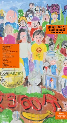 V.A / 『東京360分』 (ROSE 100/DVD+CD)