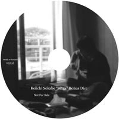"曽我部恵一 / 『Keiichi Sokabe ""Sings"" Bonus Disc』 (ROZE 70bonuscd/CD SINGLE)"