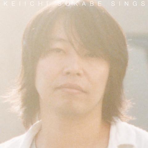 曽我部恵一 / 『Sings』 (ROZE 70X/ANALOG ALBUM)