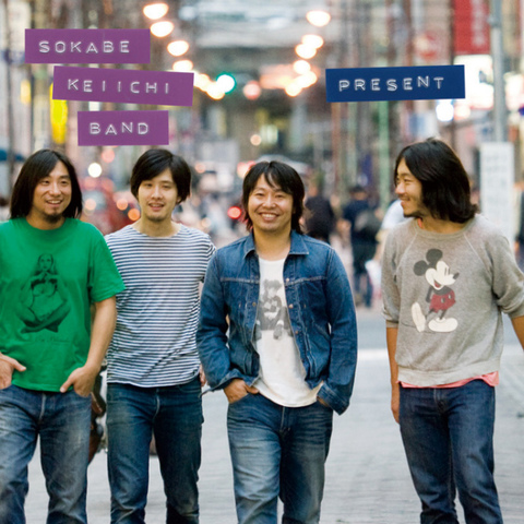 曽我部恵一BAND / 『プレゼント』 (ROSE 94/CD-SINGLE)