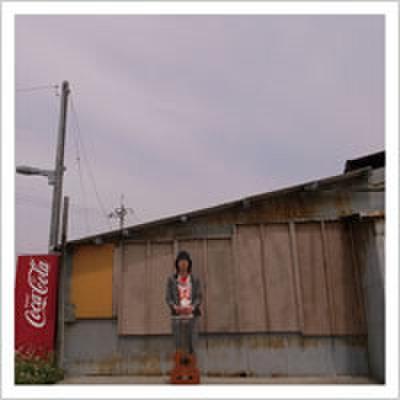 島津田四郎 / 『つぶやきタシロー』 (ROSE 86/CD ALBUM)