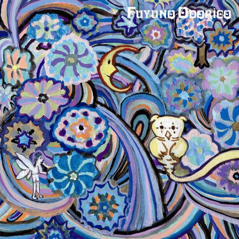 冬の踊り子 / 『映画』 (ROSE 69/CD ALBUM)
