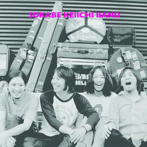曽我部恵一BAND / 『魔法のバスに乗って』 (ROSE 54/CD  SINGLE)