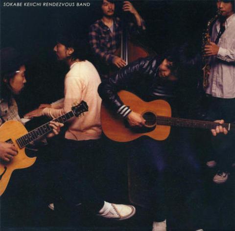 曽我部恵一ランデヴーバンド / 『おはよう』 (ROSE 57/CD ALBUM)