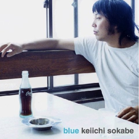 曽我部恵一 / 『blue』 (ROSE 53/CD ALBUM)