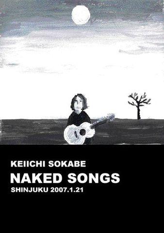 曽我部恵一 / 『NAKED SONGS』 (ROSE 48/DVD)