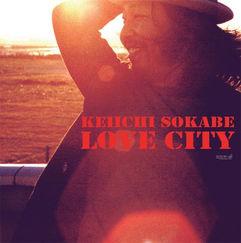 曽我部恵一 / 『LOVE CITY』 (ROSE 45X/ANALOG ALBUM)
