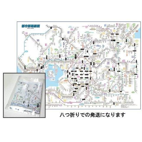 「都市部路線図3」大阪(関西)のふりがな付き路線図 B2サイズポスター(★八つ折り封筒発送★)