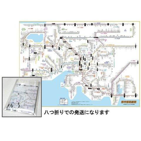 「都市部路線図2」名古屋(東海)のふりがな付き路線図(★八つ折り封筒発送★)B2サイズポスター