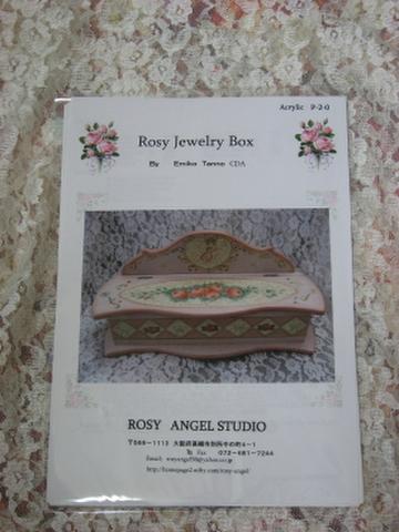 トールペイント パケット 【Rosy Jewerly Box】