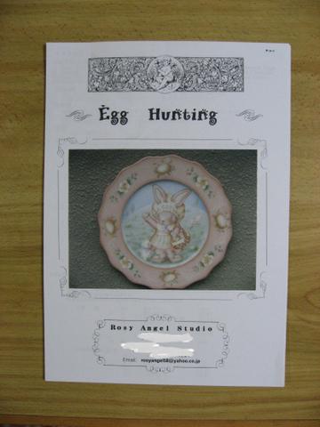 トールペイント パケット【Egg Hunting】