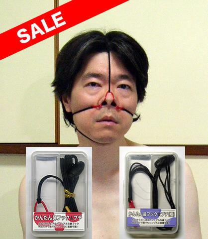 三方向鼻フック☆プチセット(黒/赤)