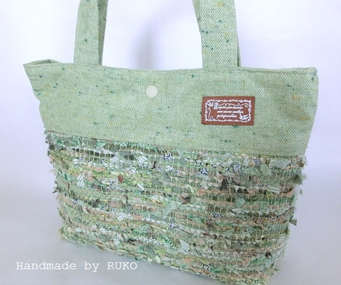 裂き織りのバッグほつれ仕上げ*グリーン