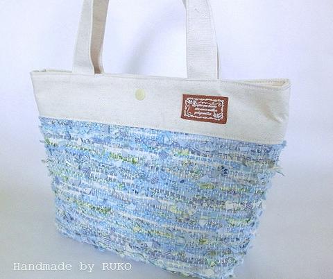 裂き織りのバッグほつれ仕上げ*水色