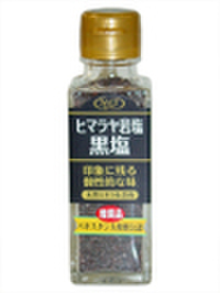 ヒマラヤ岩塩黒塩 100g(瓶) 21LR