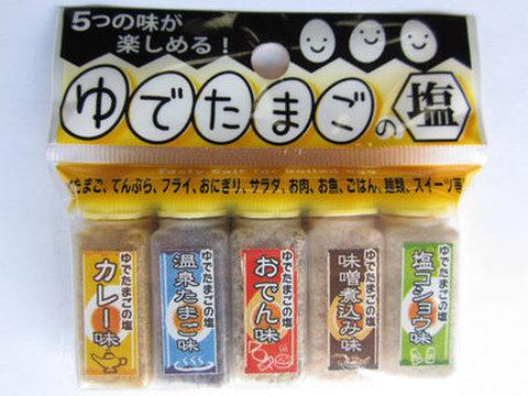 ゆでたまごの塩1 12LR
