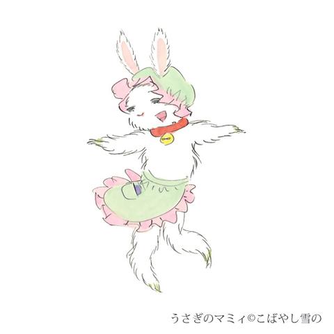 ポストカード マミィ「ダンス」