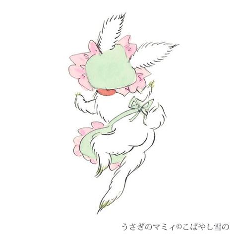 ポストカード マミィ「いぇい!」