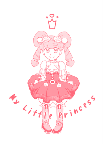My Little Princess(紙版)