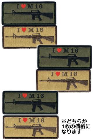 I LOVE M16パッチ(各種)