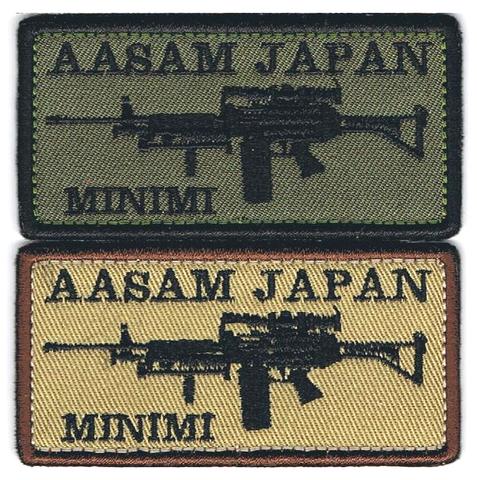 AASAM JAPAN MINIMIパッチ