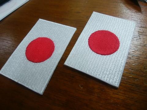 超精密日の丸刺繍パッチ軽量版 ベルクロ用