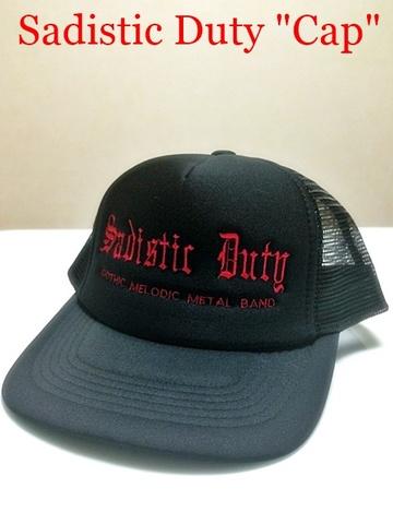 Sadistic Duty Cap-1