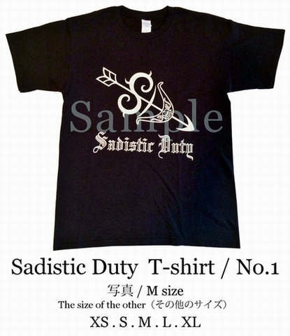 Sadistic Duty T-shirt /No.1