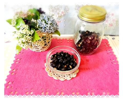 北海道産 黒豆茶(お徳用1kg入り)