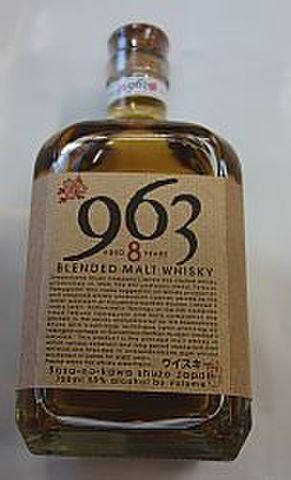 笹の川ウイスキー「963」8年