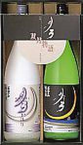名倉山 双月物語       720セット
