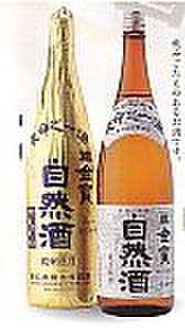 金寶自然酒『優撰自然酒』 純米原酒1.8L