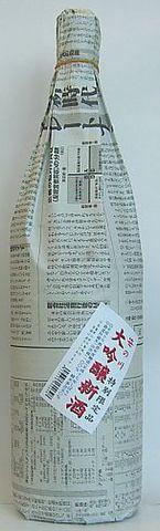 笹の川 大吟醸 新酒 1.8L